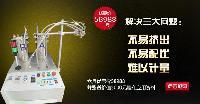 全国销售AB胶自动硅胶灌胶机硅胶点胶机正品包邮