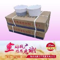 郑州污水厂双组份聚硫嵌缝胶 防水防漏密封胶 现货