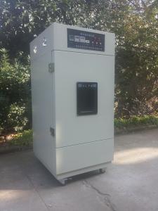 立体式汞灯老化试验箱产品图片