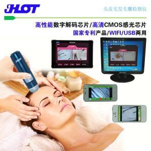 HOT WIFI无线头皮毛囊检测仪 皮肤头发测试仪 美容院专用产品图片