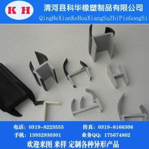 供应 集装箱密封条汽车 集装箱PVC密封条 集装箱丁字密封条