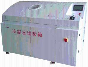 冷凝水试验箱产品图片