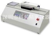 日本JISC电动横式测试台JSH-H1000产品图片