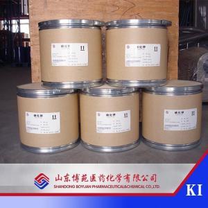 山东碘化钾厂家生产 cas:7681-11-0