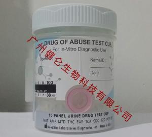 违禁品滥用检测试剂盒产品图片