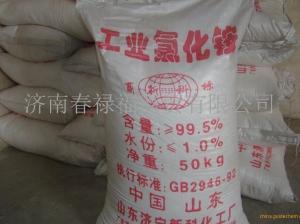 氯化铵 产品图片