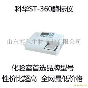 科华酶标仪产品图片