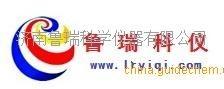 济南鲁瑞科学仪器有限公司公司logo