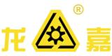 邢台龙嘉电子设备科技有限公司公司logo