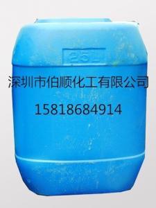 增塑剂产品图片