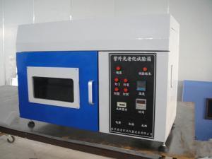 终生维护台式紫外老化试验箱产品图片