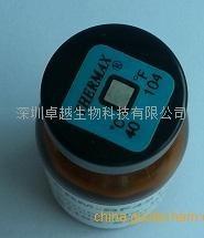 现货供应转基因土豆 EH92-527-1欧盟标准品