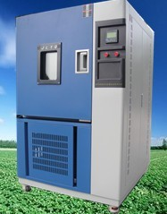 低温恒定湿热试验箱产品图片