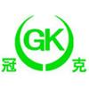 上海冠克机电科技有限公司公司logo