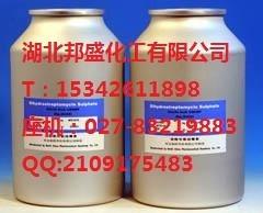 3-羟基-4-戊烯酸叔丁酯