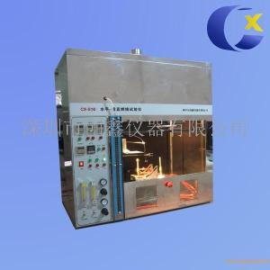 创鑫CX-UL94水平垂直燃烧试验仪