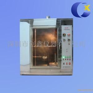 创鑫CX-Z18针焰试验仪