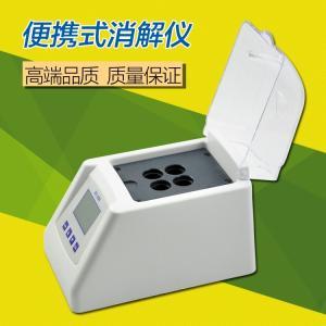 COD消解器 化学需氧量消解仪 便携式消解器四孔16孔