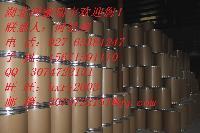 L-硫代脯氨酸乙酯盐酸盐价格低