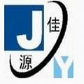 北京佳源兴业科技有限公司公司logo