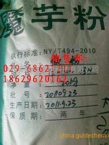 生产厂家 魔芋粉 产品图片
