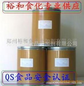 茶氨酸价格 茶氨酸生产厂家报价
