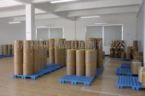 果胶生产厂家 产品图片
