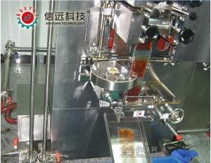 红油火锅汤料袋装全自动生产设备