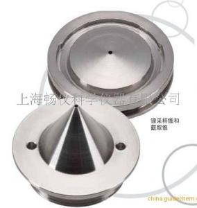 3600811镍采样截取锥美国热电ICP原吸ICE3000原装现货产品图片