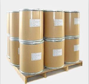 厂家直销99.5%精碘CAS12190-71-5COA品质保证产品图片