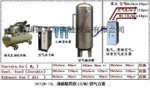 液质联用仪氮、空气发生器 DKYZW-15L型(5件套装)