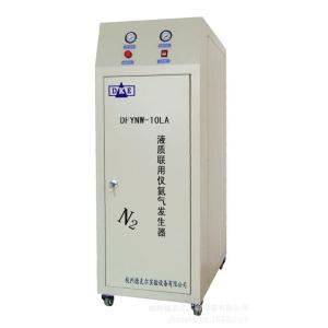 液质联用仪氮气发生器DFYNW-10型产品图片