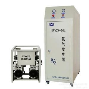 组合无油氮气发生器  DFYMZ-30L型 膜技术氮气发生器产品图片