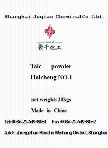 海城1号 Haicheng No.1 (30#)产品图片
