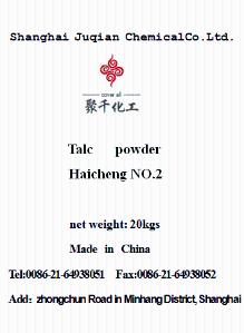 海城2号 Haicheng No.2 (37#)产品图片