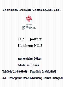 海城3号 Haicheng  No.3 (5288)产品图片