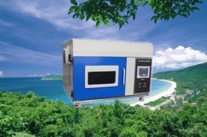 低配台式氙灯耐气候试验箱产品图片
