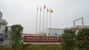 郑州德旺化工产品有限公司公司logo