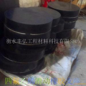 全国物流直供圆形 矩形橡胶支座型号齐全厂家直销低价格供应