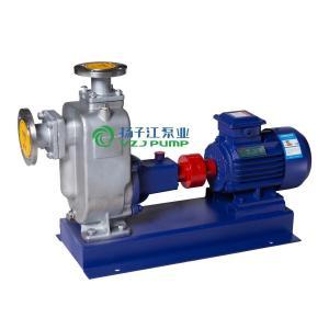 不锈钢自吸泵,防爆耐腐蚀自吸泵,液下排污泵