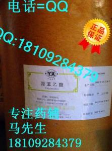 药用辅料羟苯丙酯(尼泊金丙酯)产品图片