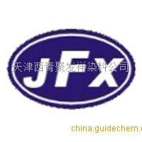 天津市聚发祥染料科技有限公司公司logo