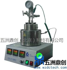 杭州催化反应釜氢化反应釜产品图片