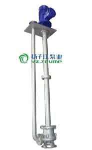 YWP型双管液下式不锈钢排污泵|单管液下耐腐蚀排污泵