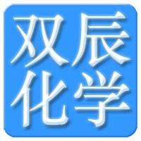 郑州双辰商贸有限公司公司logo