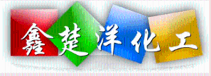 武汉市鑫楚洋化工有限公司公司logo