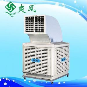 供应环保空调负压风机湿帘降温系统厂家