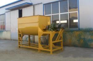 双螺带锥形粉料混合机设备生产厂家