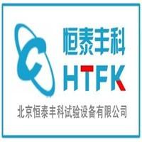 北京恒泰丰科试验设备有限公司公司logo