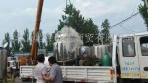 北京供应二手7.5千瓦不锈钢螺杆泵产品图片